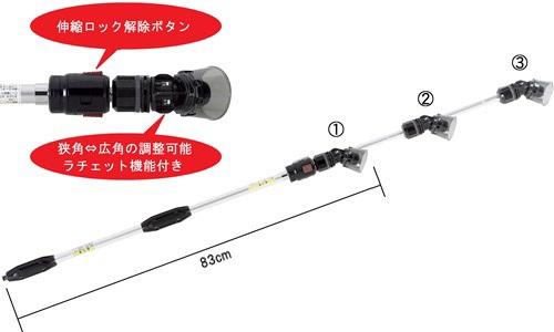 arumizu-muF-3.jpg